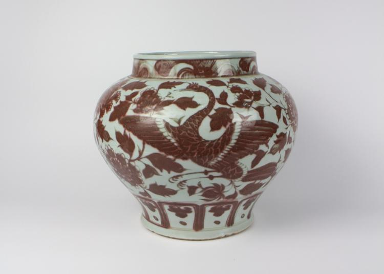 CHINESE PORCELAIN RED UNDERGLAZE PHOENIX JAR