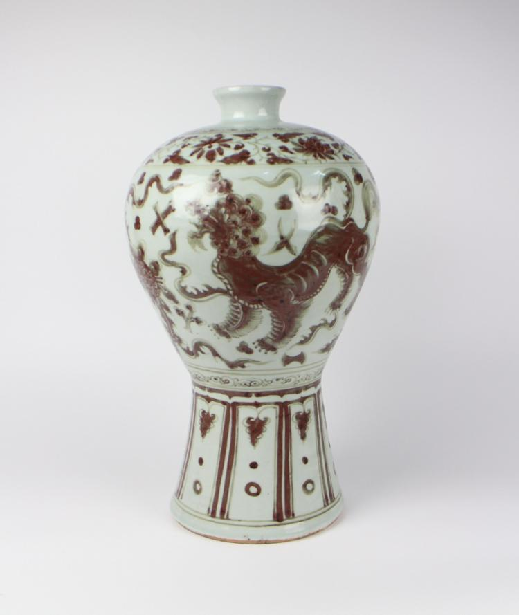 CHINESE PORCELAIN RED UNDERGLAZE BREAST VASE