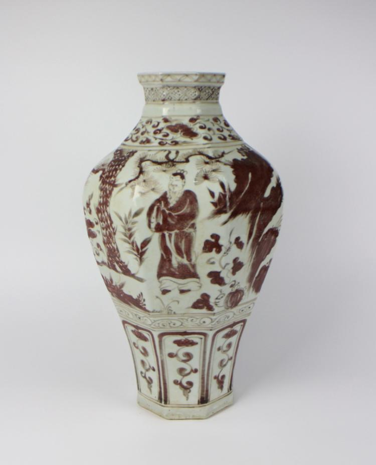 CHINESE PORCELAIN RED UNDERGLAZE VASE