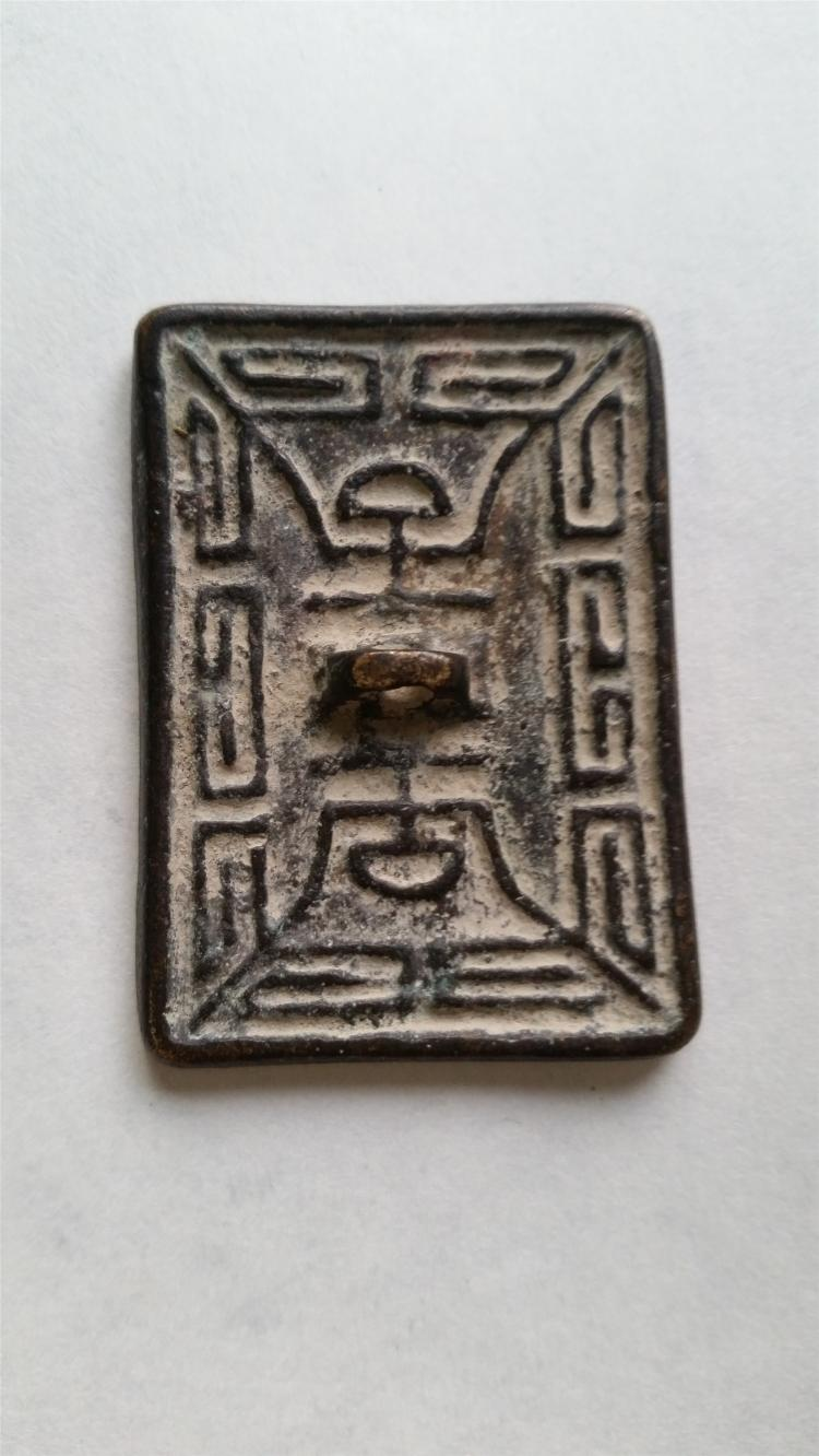 CHINESE BRONZE MIRROR MING DYNASTY