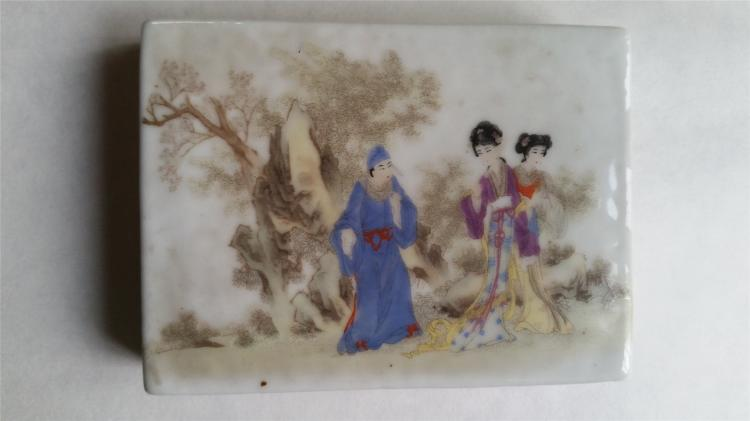 CHINESE PORCELAIN INKSTONE
