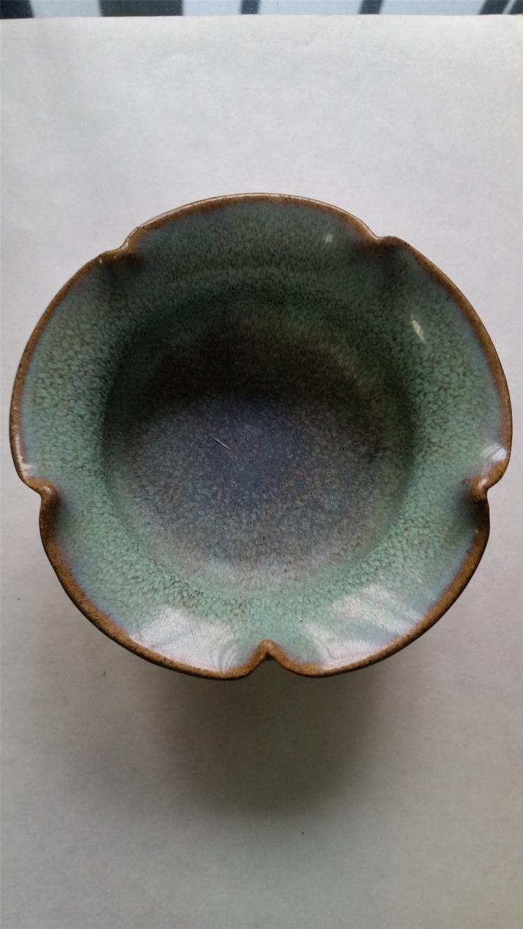 CHINESE PORCELAIN JUN KILN BRUSH WASHER