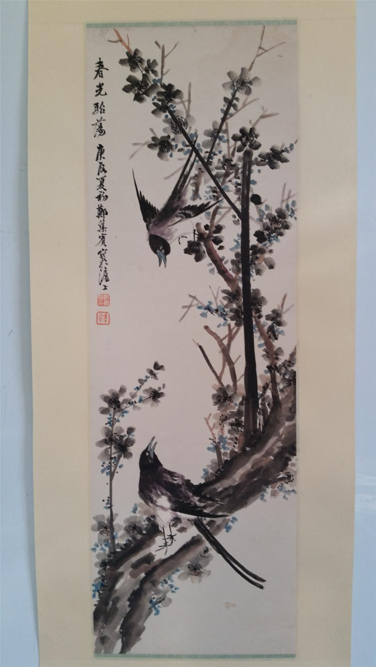 CHINESE SCROLL PAINTING OF GASPIE ON TREE