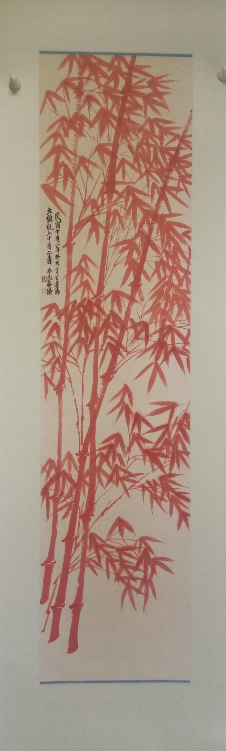 CHINESE SCROLL PAINTING OF RED BAMBOO