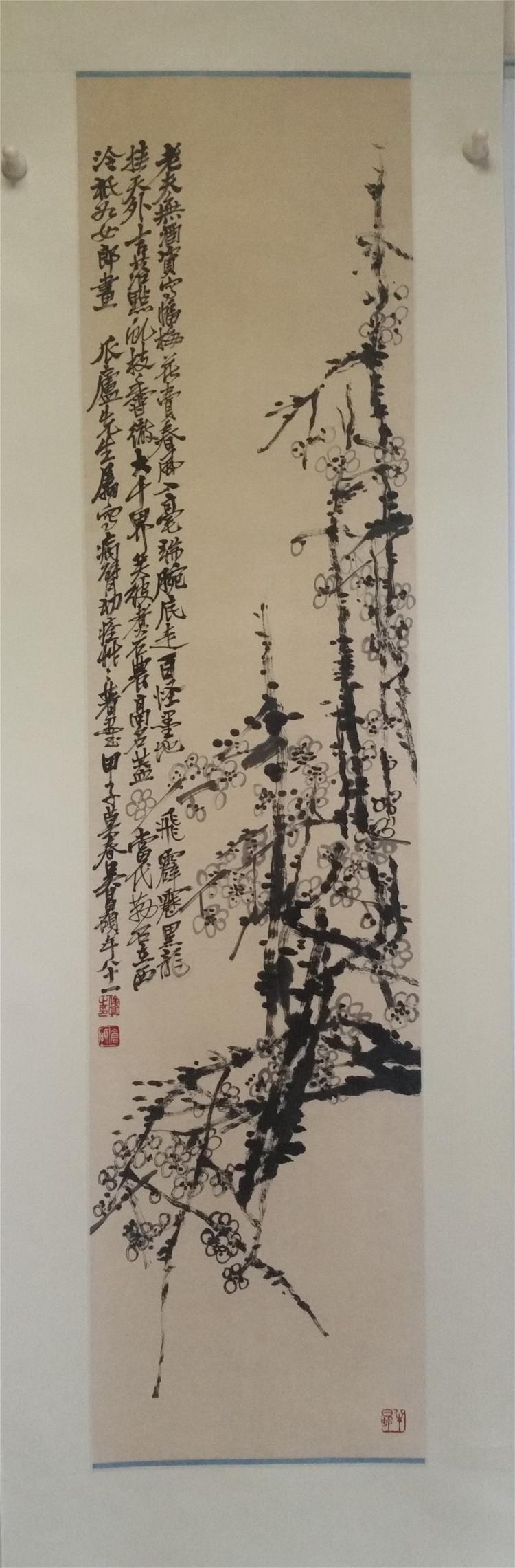 CHINESE SCROLL PAINTING OF INK PLUM