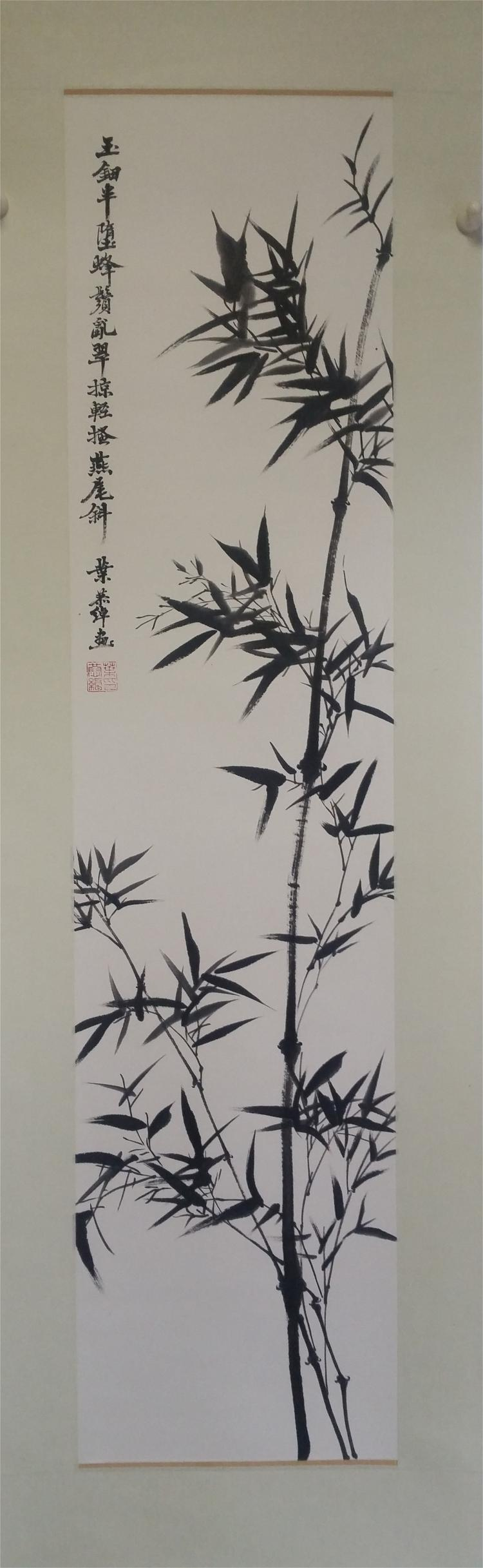 CHINSE SCROLL PAINTING OF INK BAMBOO