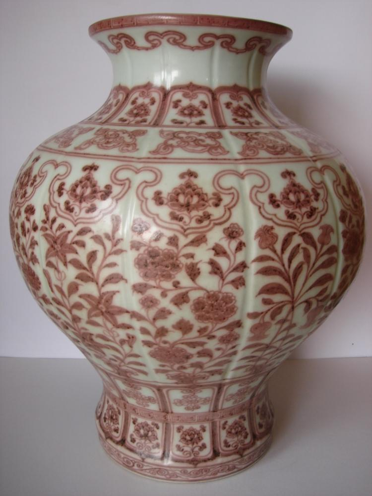 CHINESE PORCELAIN RED UNDERGLAZE JAR
