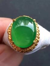 NATURAL JADEITE RING SURFACE