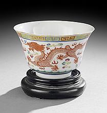 Chinese Porcelain Rice Cup