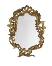 French Gilded Age Gilt-Bronze Dressing Mirror