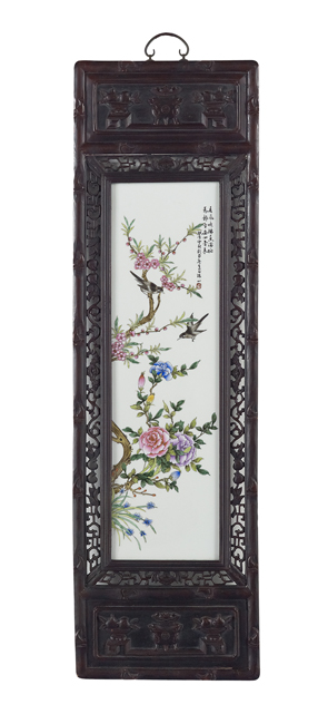 Four Chinese Porcelain Plaques