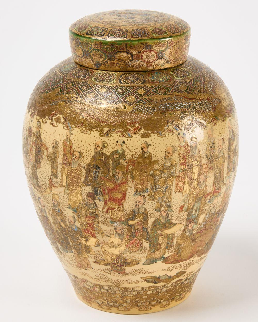 Satsuma Tea Jar