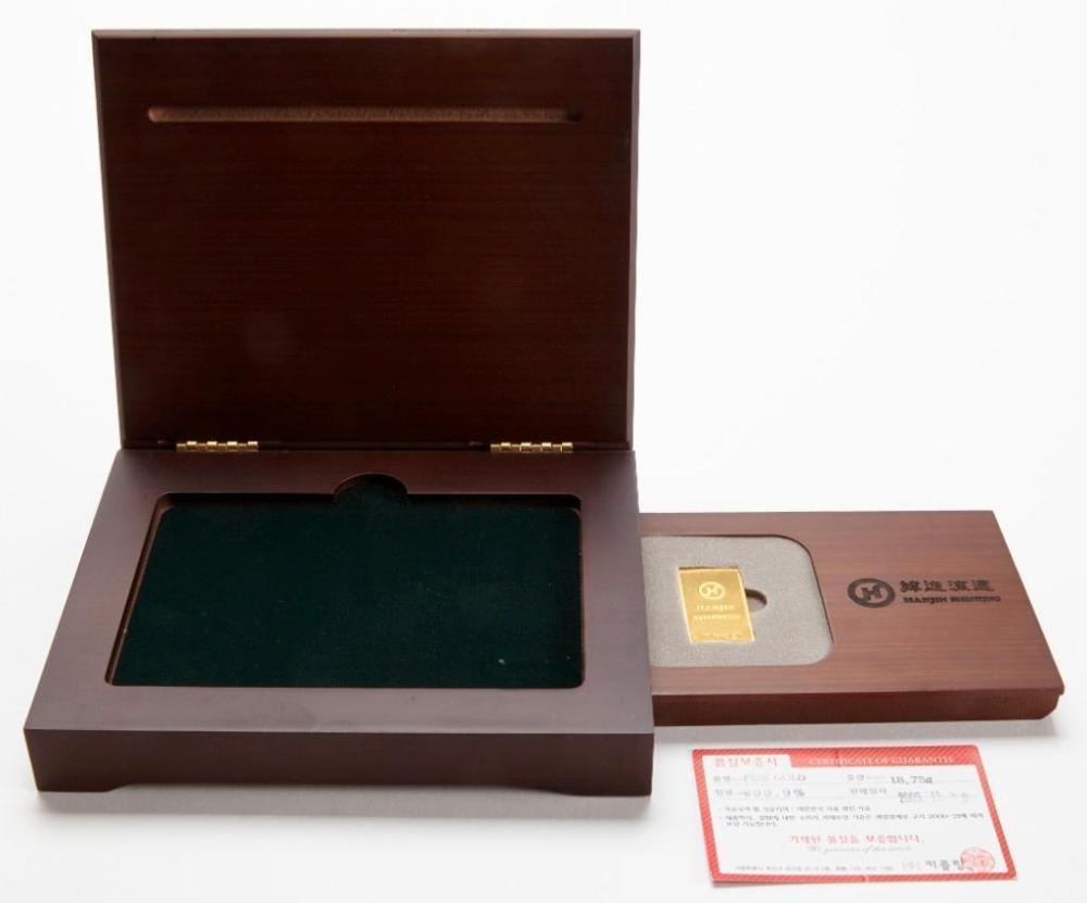 Presentation Gold Bar 99.99% 18.75 grams