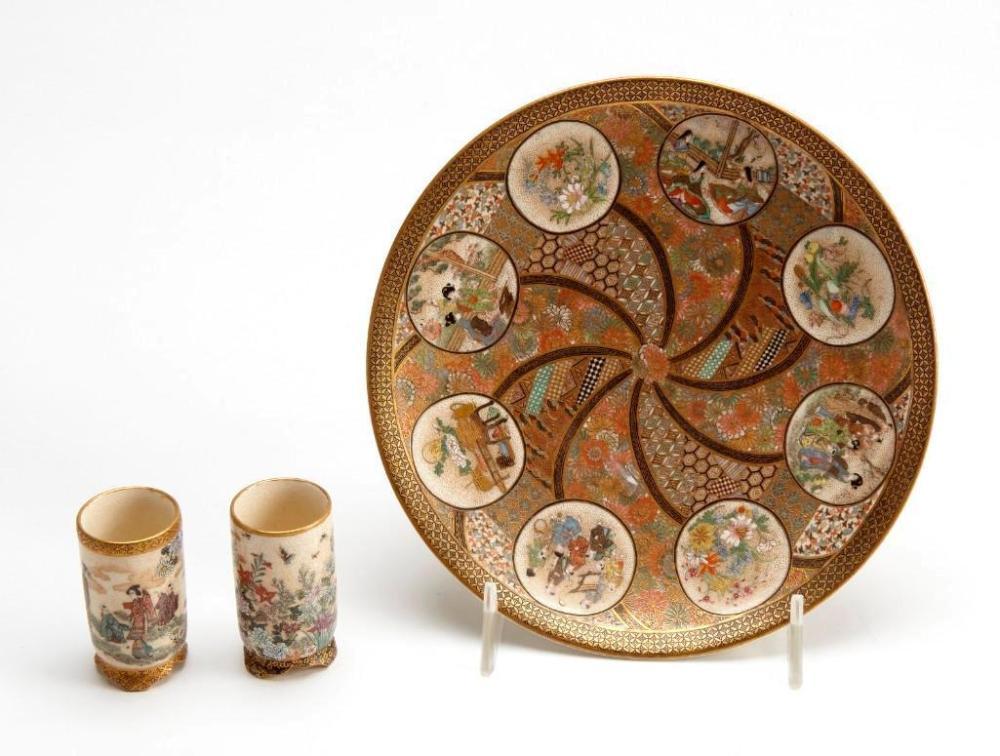 Fine Antique Satsuma Plate and 2 Sake Cups