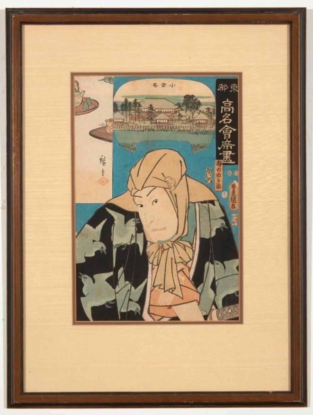 5 Japanese Wood Block Prints
