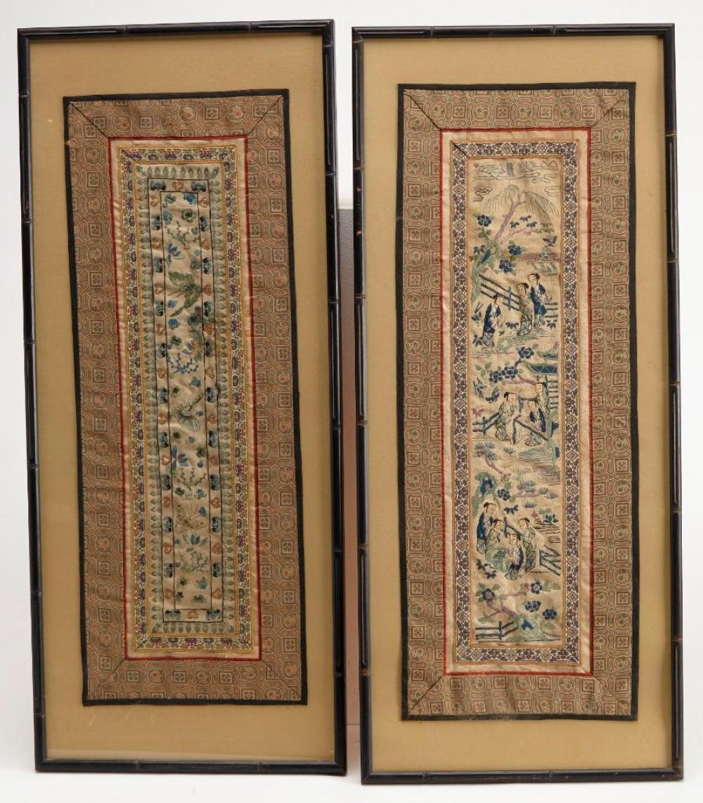 Four Matching Early Chinese Embroidered Panels
