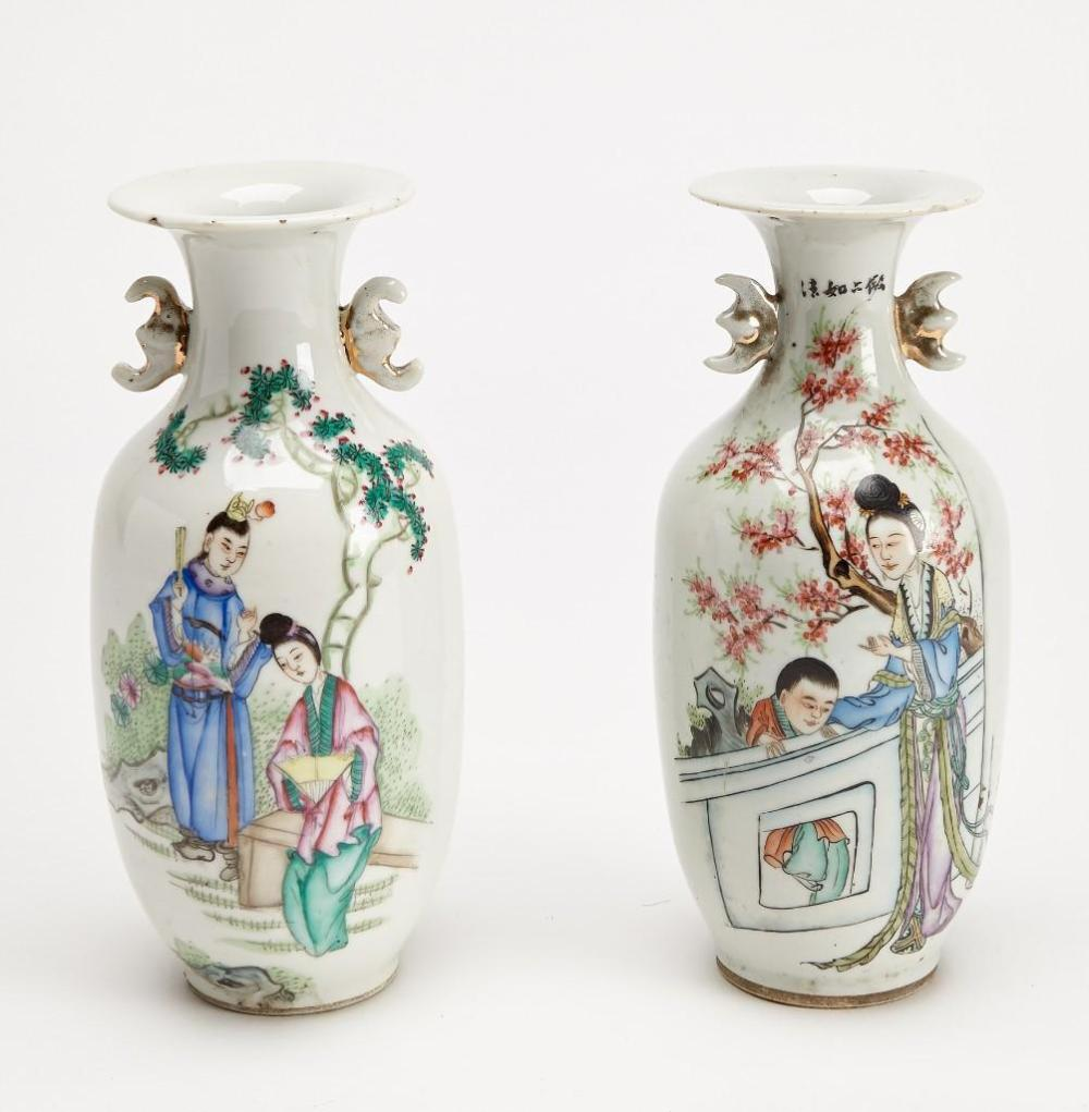Two Late Qing Dynasty Chinese Porcelain Vases
