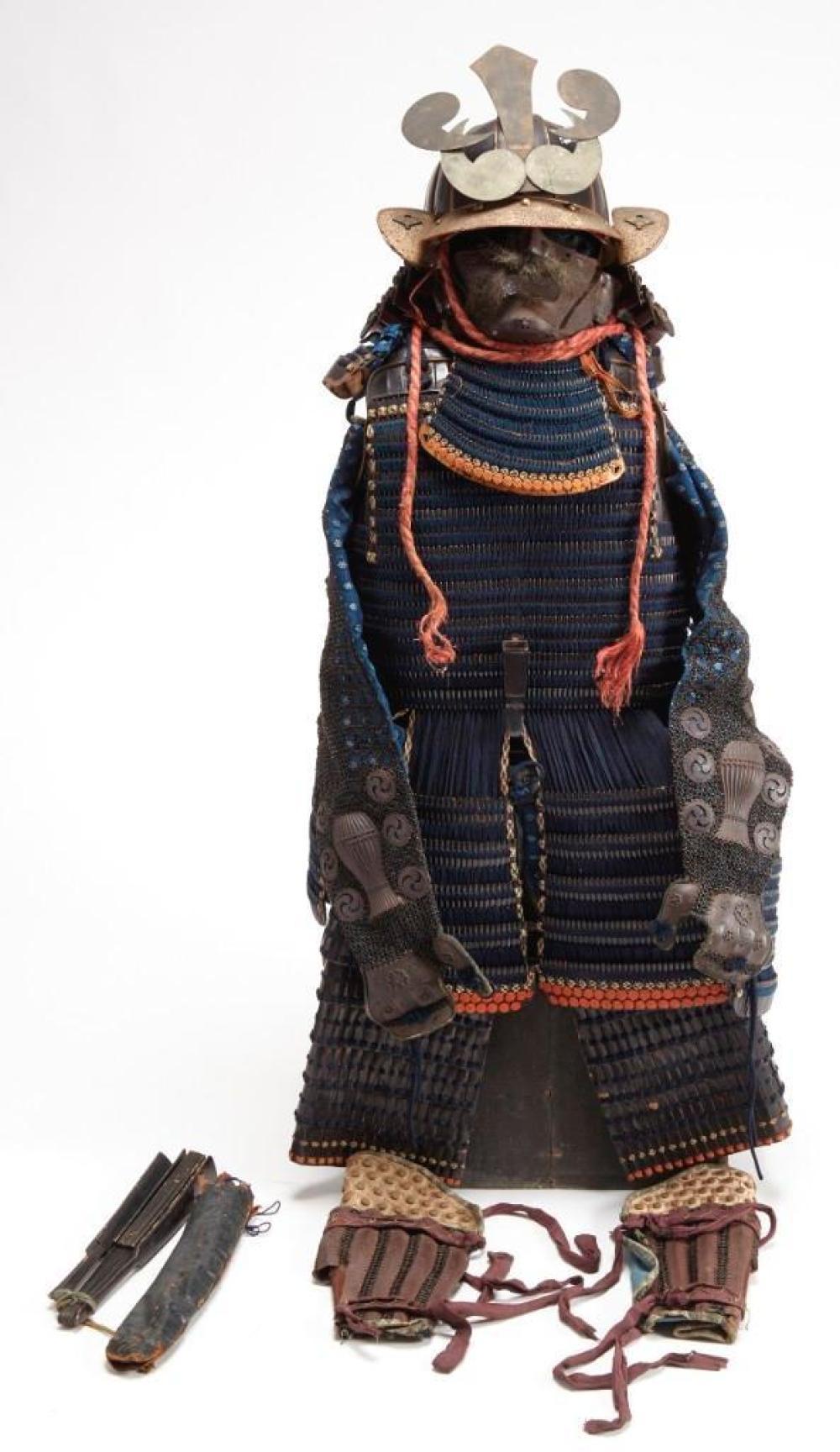 Antique Japanese Samurai Armor