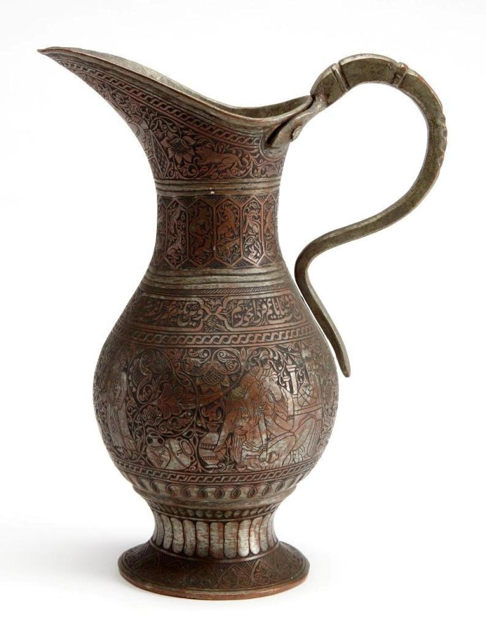 Islamic Engraved Pitcher