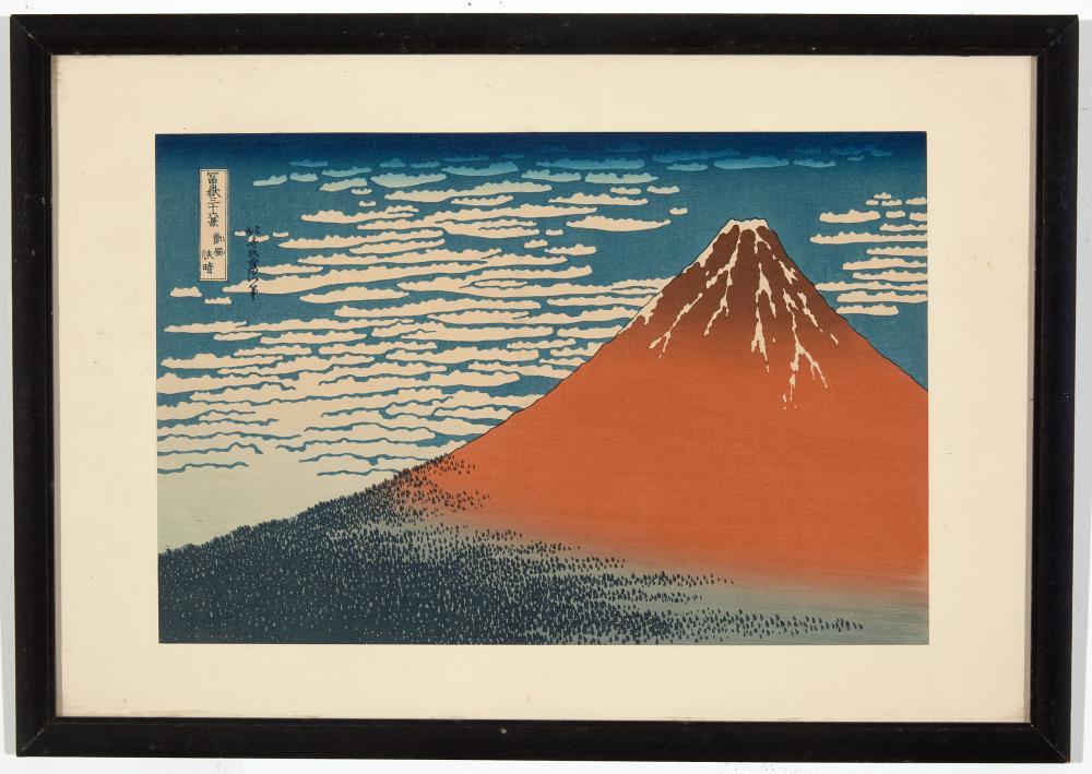 Hokusai - Japanese Woodblock Print