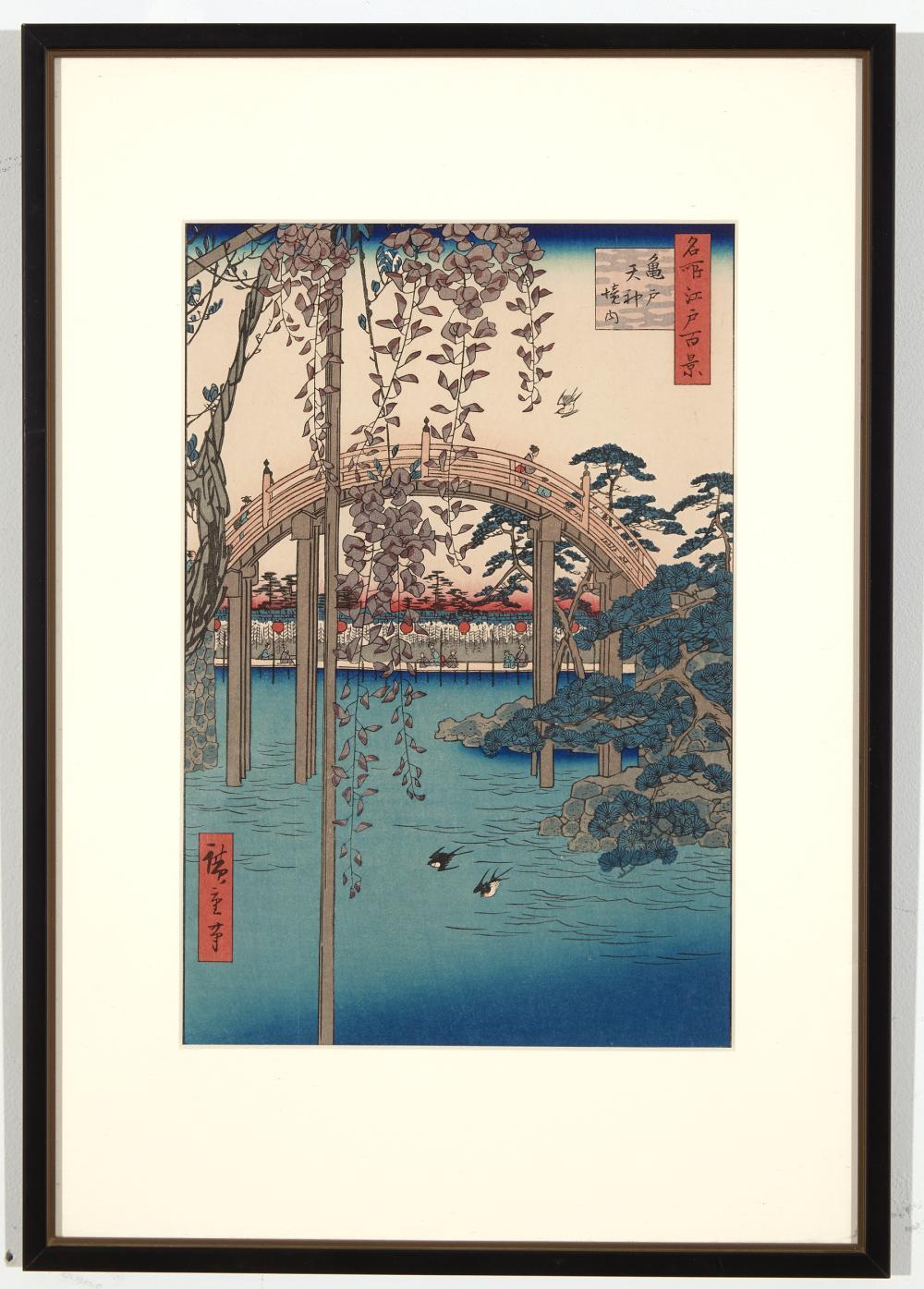 Japanese Woodblock Print-Grounds of Kameido Tenjin Shrine