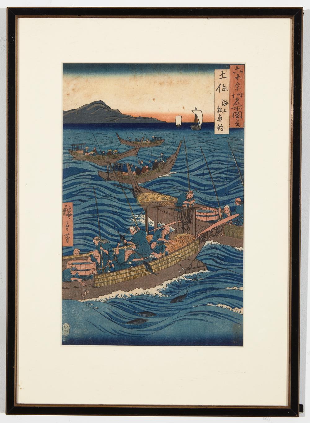 Hiroshige-Japanese Woodblock Print