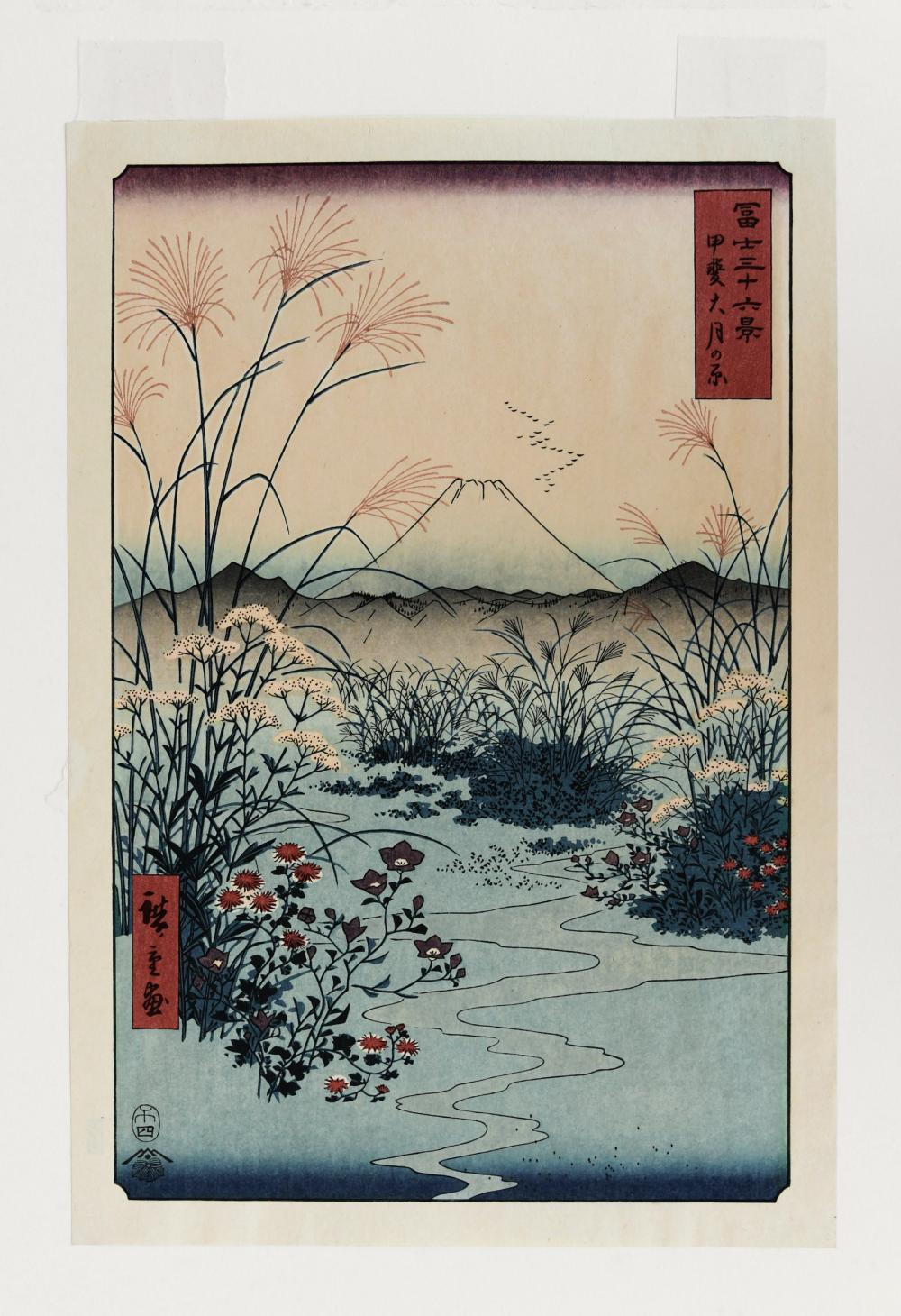 Hiroshige - Japanese Woodblock Print