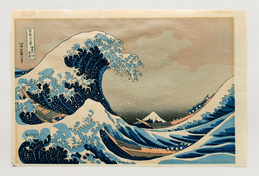Early Japanese Woodblock Print - Great Wave - Hokusai