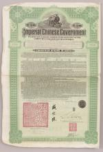 AN IMPERIAL CHINESE GOVERNMENT HUKUANG RAILWAYS SINKING FUND GOLD LOAN BOND 1911, 20 pounds & 5%, with attached coupons, the title page itself 21.5in x 14.5in.