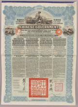 A CHINESE REPUBLIC GOVERNMENT REORGANISATION GOLD LOAN BOND 1913, 100 pounds & 5%, various currencies, with coupons, the title page itself 18in x 13in.