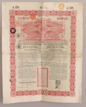 A CHINESE IMPERIAL GOVERNMENT GOLD LOAN BOND 1898, 25 pounds & 5%, with attached coupons, 19.75in x 15.8in.