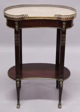 A 19TH CENTURY FRENCH MAHOGANY, BRASS AND MARBLE SIDE TABLE, with galleried grey marble top, a single frieze drawer on reeded columns united by an undertier, with cabriole legs. <br>1ft 9ins wide x 1ft 0ins deep x 2ft 6ins high.