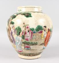 A CHINESE COLOURED JARDINIERE painted with figures in a garden. <br>11ins high.