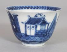 AN UNUSUAL GOOD QUALITY CHINESE KANGXI PERIOD BLUE & WHITE PORCELAIN TEABOWL, the base with a conch shell mark, 1.9in diameter & 1.25in high.