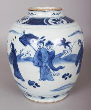 A CHINESE WANLI PERIOD BLUE & WHITE PORCELAIN JAR, the sides painted with a garden scene of officials and banner bearing attendants, the base with a hare mark, 7.8in high.