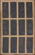 AN EARLY/MID 20TH CENTURY CHINESE SET OF TWELVE ZODIAC INK STONES, contained in a fitted box, the box 11in x 7.1in, each ink stone 3in x 1.2in.