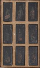 ANOTHER EARLY/MID 20TH CENTURY CHINESE SET OF TWELVE INK STONES, contained in a fitted box, each stone depicting a historical or legendary figure, the box 10.25in x 6.2in, each ink stone 2.75in x 1.25in.