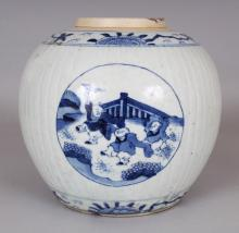 A CHINESE KANGXI STYLE BLUE & WHITE FLUTED PORCELAIN JAR, decorated with circular panels of playing boys, 8.8in wide at widest point & 7.8in high.