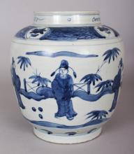 A CHINESE WANLI STYLE BLUE & WHITE PORCELAIN JAR, decorated with sages in a fenced garden setting, 9in high.