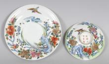 A JAPANESE HICHOZAN SHIMPO PORCELAIN SAUCER & TEABOWL COVER, circa 1900, each with maker's marks, the saucer 5.1in diameter.