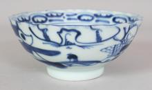 A SMALL 19TH CENTURY CHINESE BLUE & WHITE PORCELAIN BOWL, painted with a river landscape, the interior with a phoenix, the base with an auspicious character, 4.8in diameter & 2.25in high.