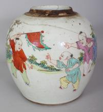 AN 18TH CENTURY CHINESE FAMILLE ROSE PORCELAIN JAR, painted with a continuous scene of boys playing in a fenced garden setting, 8.4in wide at widest point & 8.25in high.