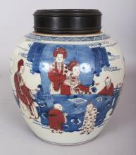 A CHINESE UNDERGLAZE-BLUE & COPPER-RED PORCELAIN JAR, together with a fitted and pierced wood cover, 8.4in wide at widest point & 9.5in high overall, the jar itself 8.5in high.
