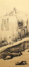 A CHINESE HANGING SCROLL PICTURE ON PAPER, depicting a sage walking in a rocky landscape, the picture itself approx. 53in x 21in.