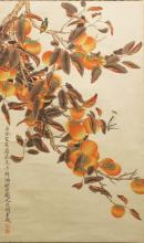 ANOTHER CHINESE HANGING SCROLL PICTURE ON PAPER, depicting in vivid colours a hanging branch of fruit, the picture itself approx. 39.5in x 22.75in.