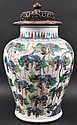 A 17TH CENTURY CHINESE WUCAI PORCELAIN JAR AND