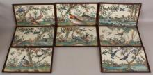A SET OF EIGHT GOOD QUALITY 19TH CENTURY FRAMED CHINESE PAINTINGS ON RICE PAPER, variously painted with scenes of exotic birds, rockwork and foliage, each frame 12.2in x 7.4in. (8)
