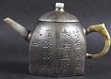 AN EARLY 20TH CENTURY CHINESE YIXING POTTERY