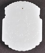 A GOOD CHINESE CARVED WHITE JADE PLAQUE decorated
