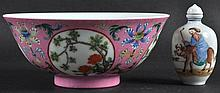 A CHINESE PORCELAIN ENAMELLED SCRAFITO BOWL